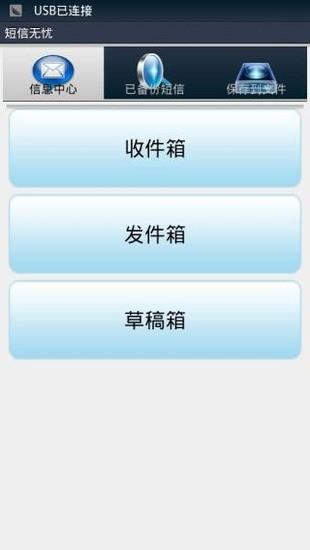 英漢、漢英字典- 香港新浪