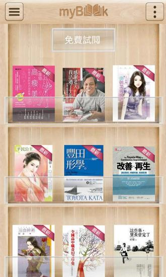 MyBook阅读器