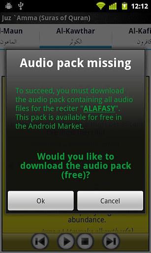 玩免費工具APP|下載音频组(Mishary Alafasy) app不用錢|硬是要APP