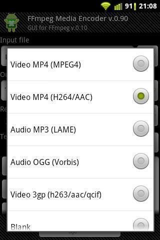 视频格式转换汉化版