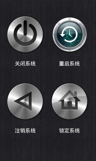 玩免費工具APP|下載手机遥控器 app不用錢|硬是要APP