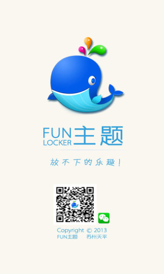 Rad van Fortuin Desciption: - FileBuzz - Find Software Fast