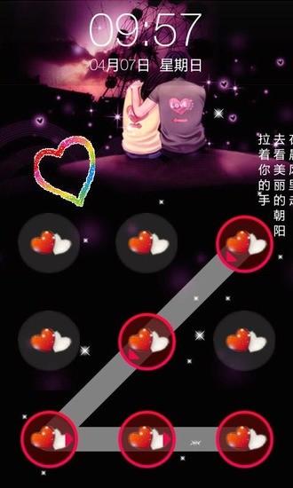 刀塔傳奇 下載,破解,電腦版,攻略-Android 台灣中文網 - APK.TW