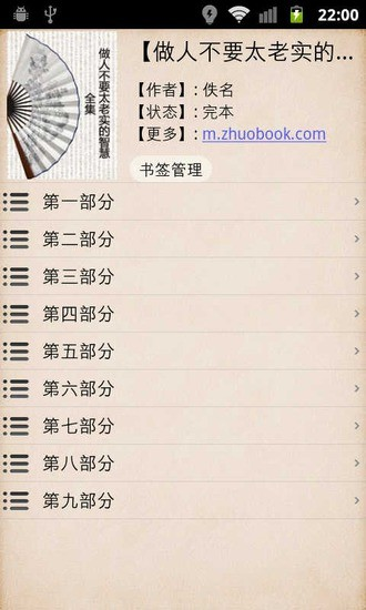 5.7吋Nexus 6P安卓6.0原生機 台灣亮相搶先看 - SOGI 手機王