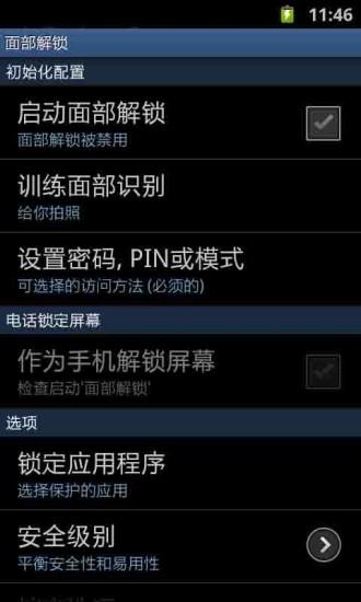 免App也可以!最無腦Android裝置串流影片下載撇步報您知! | 電腦 ...