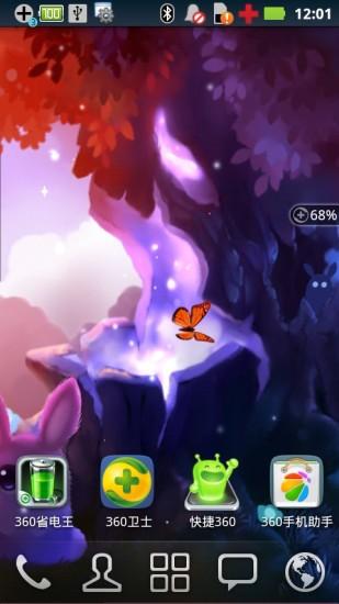 玩休閒App|兔子森林动态壁纸免費|APP試玩