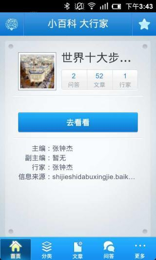 Download Microsoft AppLocale 公用程式 from Official Microsoft Download Center