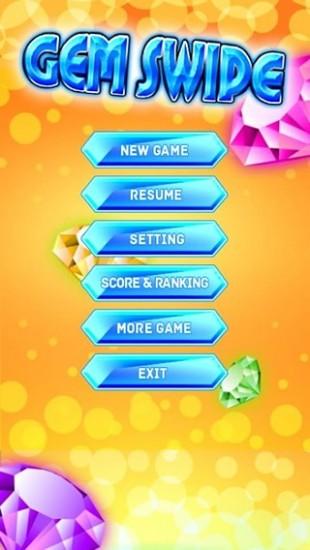 玩免費休閒APP|下載宝石消除 app不用錢|硬是要APP