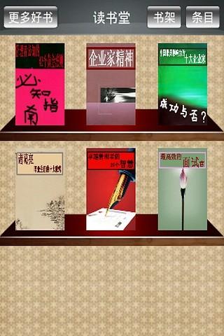 《都市丽人》杂志on the App Store - iTunes - Apple