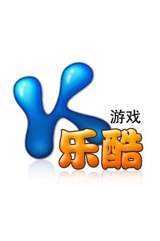 玩生活App|十大靓汤免費|APP試玩