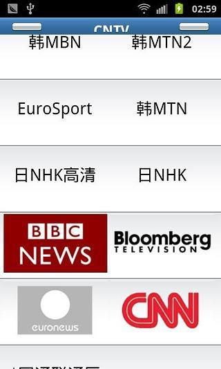 CNTV奥运直播