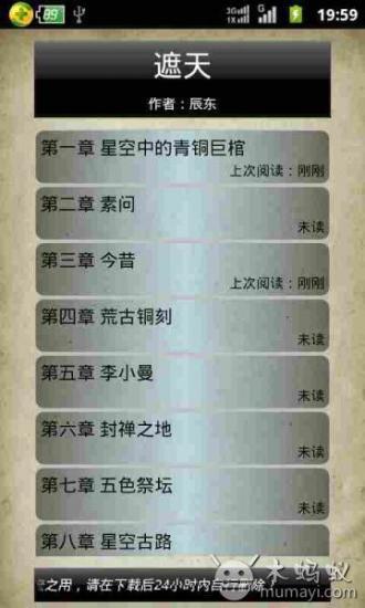 臺東縣政府文化處