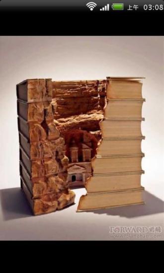书雕 用书籍雕刻山水