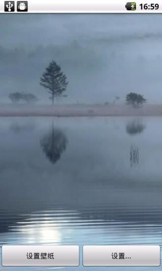云雾风景动态壁纸