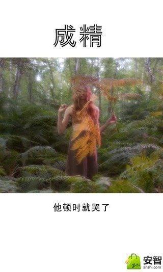 精品鬼故事集II