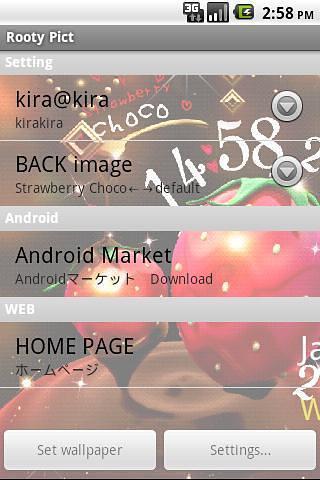 玩免費攝影APP|下載草莓壁纸 app不用錢|硬是要APP