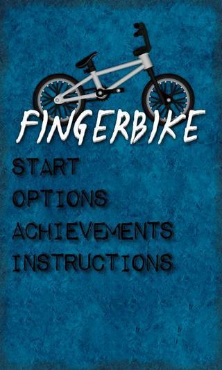 手指自行车