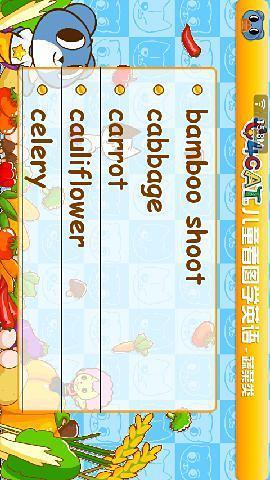 儿童学单词识蔬菜HD