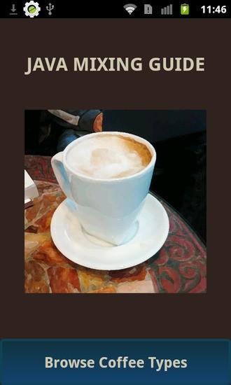 咖啡DIY指引