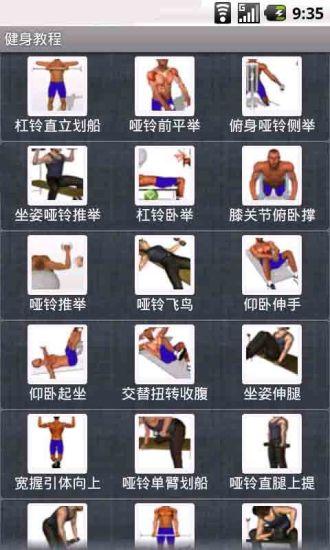 牛男健身视频18:6分钟腹肌急速锻炼—在线播放—优酷网,视频高清 ...