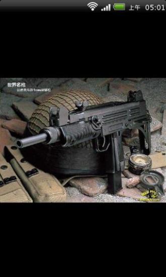 世界顶级名枪鉴赏|玩娛樂App免費|玩APPs