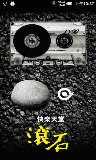 缅怀滚石80年代