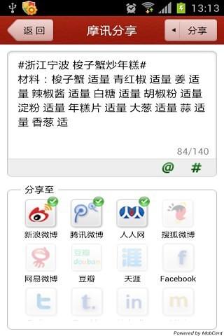 【益智】EXO经典拼图小游戏-癮科技App