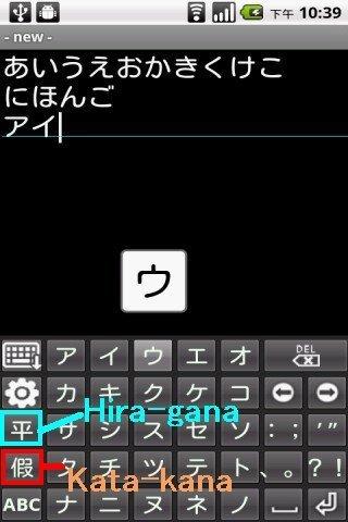 简易的日语输入虚拟键盘 日文输入法 五十音图方式