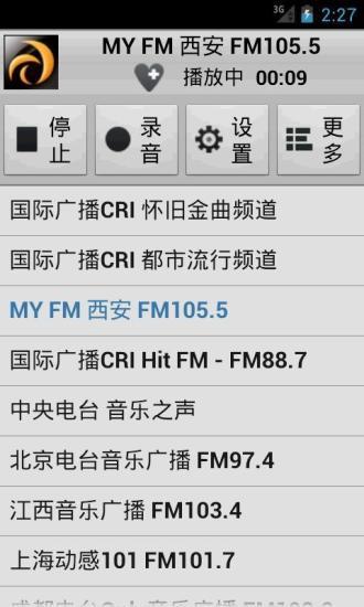 玩音樂App|龙卷风收音机免費|APP試玩
