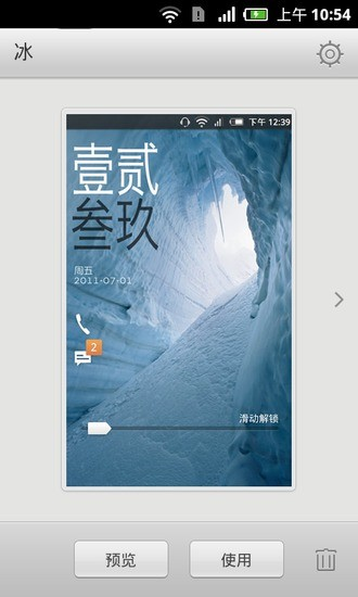 i-formula.com iOS, OS X research & development