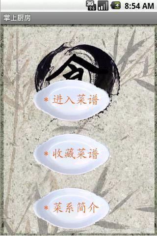 布卡漫畫不能看了嗎?來試試「無限動漫」吧 - (oo)^~小米行動CCC - 痞 ...