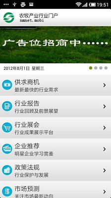 Economy Light Bulbs - ZYRA - Zyra's website for Information, Shopping, Finance and Insurance