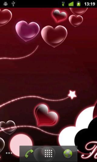 情人节爱心动态壁纸