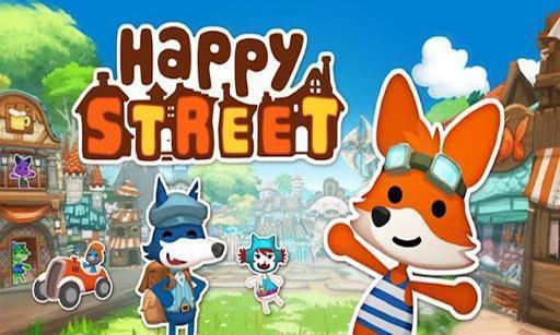 快乐街|玩益智App免費|玩APPs