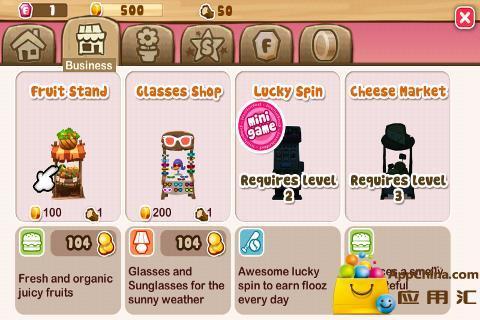 玩教育App|快乐街免費|APP試玩