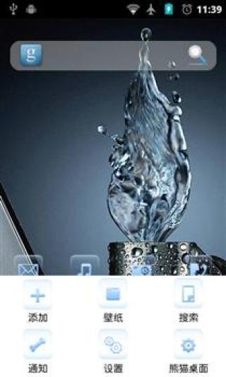 水的艺术3-2-桌面主题