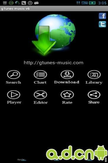 MP3音乐下载V6