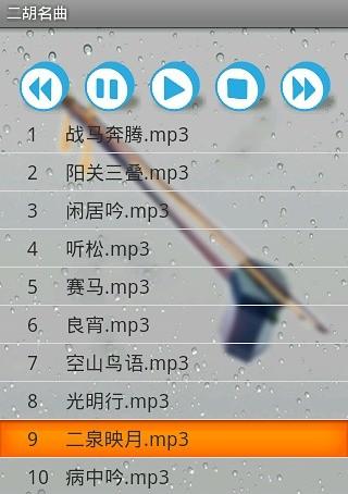 【免費】Android / Tuner – gStrings 調音器| NOWnews 今日新聞