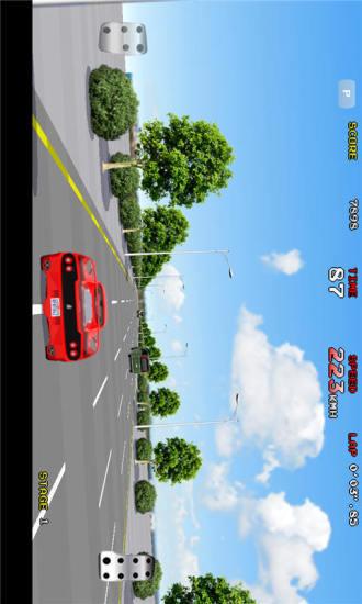 3D终极跑车