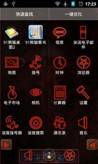 玩免費攝影APP|下載暗黑破坏神-桌面主题 app不用錢|硬是要APP