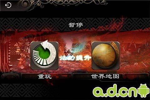 玩免費策略APP|下載英雄守卫 2(汉化版) app不用錢|硬是要APP