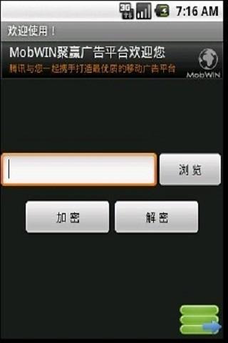 免費下載休閒APP|Bit锁 app開箱文|APP開箱王