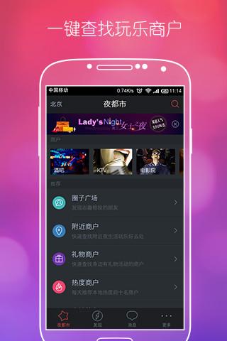 個人隱私的大門:比較即時通訊App 安全設計(LINE 與WeChat) | 硬是 ...
