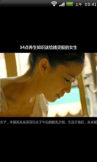 [BL] Hit It Hard-Yaoi (18禁) @ 線上小說免費看 :: 隨意窩 Xuite日誌