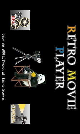 复古电影播放器 Retro Movie Player