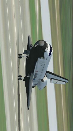 F-星际航天飞机