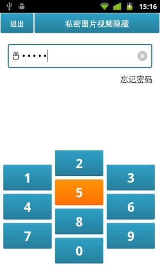 申請帳號 - 新楓之谷maplestory中文官方網站—最團結的冒險!