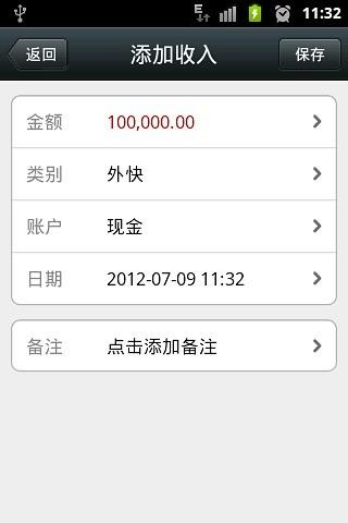 微店下载_微店安卓版下载_微店6.0.8手机版免费下载- ...