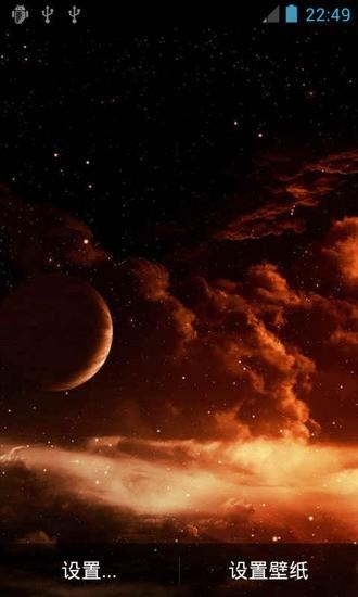 星空云系动态壁纸