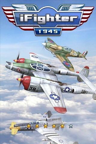 二战雄鹰 1945